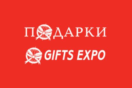 Выставка «Подарки. Осень 2016»